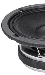 Haut-parleurs FaitalPRO 6.5 pouce